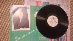 Продам виниловую пластинку Евгений Петросян - Да что там говорить