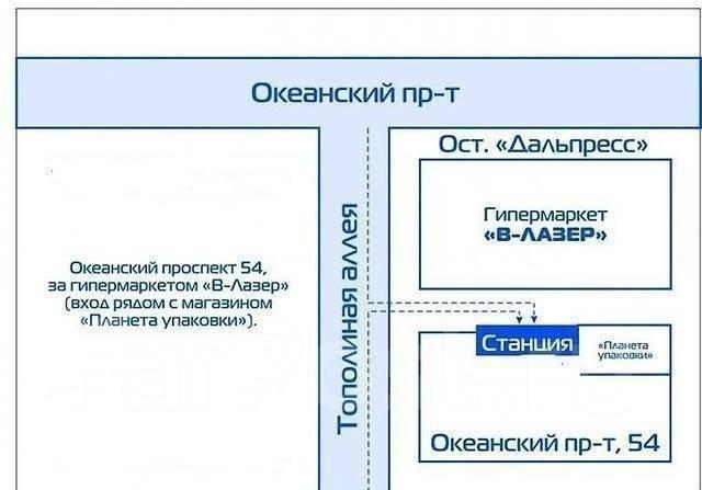 "DEXP Aquilon. 15.6"", 1,6ГГц, ОЗУ 4096 Мб, диск 500 Гб, WiFi, Bluetooth"