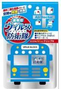 Блокатор вирусов Air Doctor Детский с прищепкой. (Япония) 10 шт. Под заказ