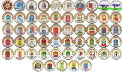Монета ГВС цветная эмаль. Под заказ
