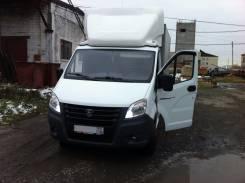 ГАЗ Газель Next A22R32. Газель Некст 2014, 2 776 куб. см., 1 500 кг.