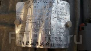 Механическая коробка переключения передач. Nissan Sunny, FNB14 Двигатель GA15DE