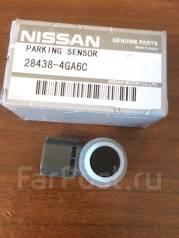 Датчик парктроника. Infiniti: Q50, QX56, QX70, QX60, QX50, JX35, Q70, QX80 Nissan X-Trail, NT32 Nissan Pathfinder, R52 Nissan Altima Двигатели: VK56VD...