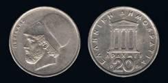 Греция 20 драхм 1984 год (иностранные монеты)