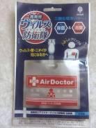 Блокатор вирусов Air Doctor с прищепкой. (Япония). Под заказ