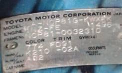 Вариатор. Toyota Sienta, NCP81G, NCP81 Двигатель 1NZFE