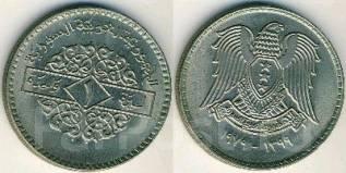 Сирия 1 фунт 1979 год