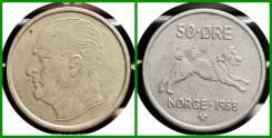 Норвегия 50 эре 1964 (иностранные монеты)