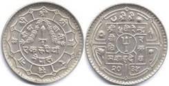 Непал 1 рупия 1979 год (иностранные монеты)
