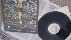 Продам виниловую пластинку Автограф - Каменный край