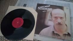 Продам виниловую пластинку Александр Розенбаум - Мои дворы