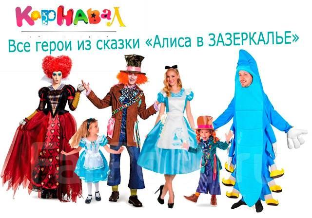 Организация дней рождений, юбилеев.