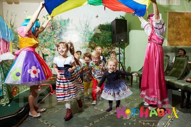 Весёлый День Рождения от Арт-студии Карнавал !