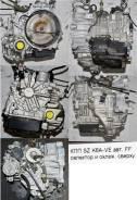 Автоматическая коробка переключения передач. Suzuki Alto, HA25V Suzuki Wagon R, MH21S