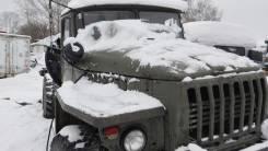 Урал 4320. Урал, 10 500 куб. см., 20 001 кг.