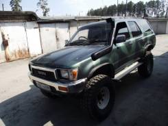 Шноркель. Toyota Tacoma Toyota Hilux Surf Toyota 4Runner Great Wall Deer Great Wall Safe. Под заказ