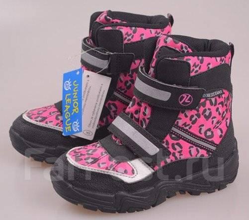 96798d2d0 SALE! Зимние ботинки (мембрана) на девочку TM Junior league 29, 35 во  Владивостоке
