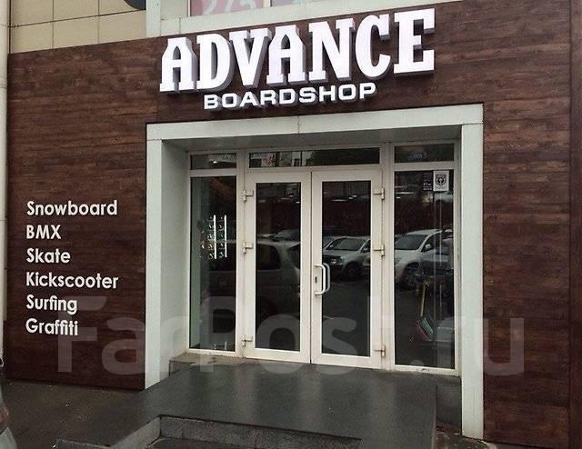 Сноуборды и снаряжение со скидками в Advance Board Shop
