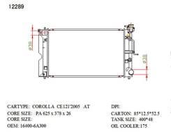 Радиатор охлаждения двигателя. Toyota Corolla, CE120 Toyota Corolla Fielder