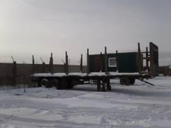 Кзпт 938503. Полуприцеп, 27 000 кг.