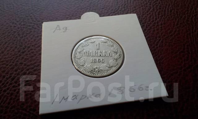 Серебро! Русская Финляндия. Редкая 1 марка 1866 года!