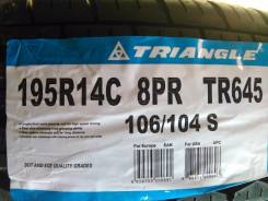 Triangle Group TR645. Летние, 2016 год, без износа, 4 шт