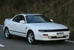 Ноускат. Toyota Celica