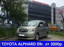 Toyota Alphard. Без водителя