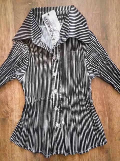 Рубашки. Рост: 116-122, 122-128 см