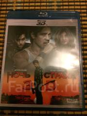 Фильмы 3D Blu-ray