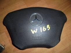 Подушка безопасности. Mercedes-Benz ML-Class, w163
