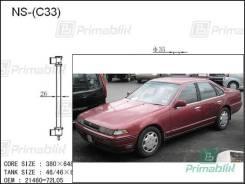 Радиатор двигателя Nissan ALTIMA 1988- (A31) (CA20, RB24) полностью алюминиевый(AL)