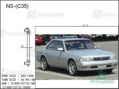 Радиатор двигателя Nissan LAUREL 1993- (C34) (RB20-25) (PA)
