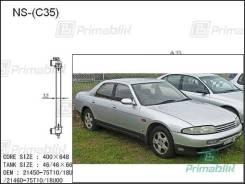 Радиатор двигателя Nissan SKYLINE 1993- (R33) (RB20-26) (PA)