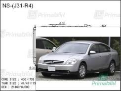 Радиатор двигателя Nissan TEANA 2003- (J31) R4 (QR25) (PA)