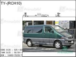 Радиатор двигателя Toyota REGIUS 1997- (XH4#) (1-3RZ, 5L) (PA)