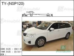 Радиатор двигателя Toyota Corolla FIELDER 2012- (E16#) (1NR) (PA)