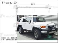 Радиатор кондиционера a/c Toyota FJ Cruiser 2002- (SJ15)/1 GSJ15