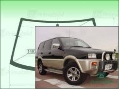 Лобовое стекло Nissan MISTRAL 1993-1999 (R20) пятак-зерк (Зеленоватый оттенок с зеленым козырьком, Бренд:ВSG)