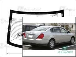 Заднее стекло Nissan TEANA 2002-2008 (J31) (Без оттенка, Бренд:ВSG)