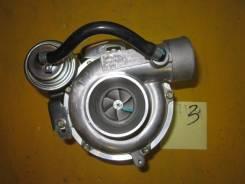 Турбина. Isuzu Bighorn, UBS73GW, UBS73DW, UES73FW Isuzu Wizard, UES73FW Двигатели: 4JX1, DD