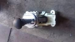 Селектор кпп, кулиса кпп. Honda Fit, GE6 Двигатель L13A