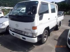 Toyota Dyna. Продам документы+рама