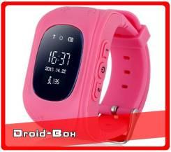 Детские Умные ЧАСЫ-Телефон Wonlex Smart Watch Q50. Оригинал. Розовые.