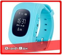 Детские Умные ЧАСЫ-Телефон Wonlex Smart Watch Q50. Оригинал. Голубые.