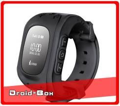 Детские Умные ЧАСЫ-Телефон Wonlex Smart Watch Q50. Оригинал. Черные.