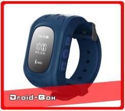 Детские Умные ЧАСЫ-Телефон Wonlex Smart Watch Q50. Оригинал. Синие.