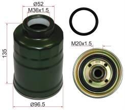 Фильтр топливный STMB129675