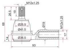 Наконечник рулевой тяги HR-V ST-53540-SX8-T01 SAT ST53540SX8T01