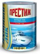 Лак Престиж алкидно-уретановый яхтный глянцевый 1,9л